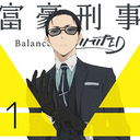The Millionaire Detective Balance: Unlimited 1 [Limited Release]