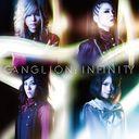 Infinity / GANGLION