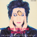 THE NIGHT SNAILS AND PLASTIC BOOGIE / THE YELLOW MONKEY
