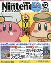 "Nintendo DREAM December 2016 Issue [Supplement] ""Pokemon Sun and Moon"" Guide & Poster"