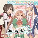 Shining Hearts Intro Theme: Toki Sekai / Outro Theme: Fuwaffuwa no Maho [Shipping Within Japan Only]