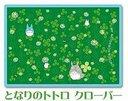 My Neighbor Totoro B6 Pocket Diary Cover / Character Goods