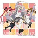 Haiyore! Nyaruko-san OP: Taiyo Iwaku Moeyo Chaos [CD+DVD] [Shipping Within Japan Only]
