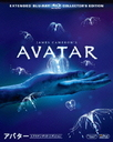 Avatar Extended Edition [Blu-ray]