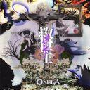 Kyuseishu - Messiah - / SHIVA
