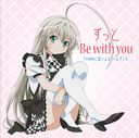 Haiyore! Nyaruko-san ED: Zutto Be with you [Shipping Within Japan Only]