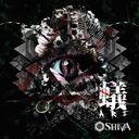 ARI / SHIVA