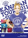 Kanayan Tour 2011 - Summer - [Limited Edition]