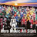 Super Hero Taisen Theme: Jyonetsu - We are brothers - [CD+DVD]