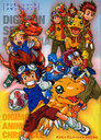 Digimon Series Memorial Book Digimon Animation Chronicle / Shinkigensha