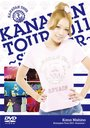 Kanayan Tour 2011 - Summer - [Regular Edition]