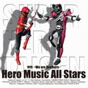 Super Hero Taisen Theme: Jyonetsu - We are brothers -