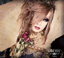 Gothic / Kaya