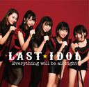 Everything will be all right (Type B) [CD+DVD]