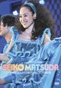 Seiko Matsuda Count Down Live Party 2011-2012 [Limited Edition]