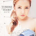 Title is to be announced / Tomomi Itano