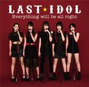 Everything will be all right (Type D) [CD+DVD]