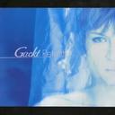 Rebirth / Gackt