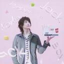 Jack In The Box / Teppei Koike