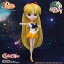 Pullip Sailor Moon Sailor Venus /