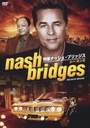 nash bridges The Sixth Season