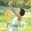 Flower / Atsuko Maeda
