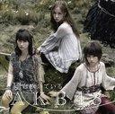 Kaze wa Fuiteiru / AKB48