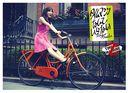Time Machine nante Iranai / Atsuko Maeda