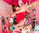 Ue kara Mariko (Type A) [CD+DVD]