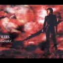 MARS / Gackt