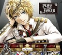 Play The Joker [w/ DVD, Limited Edition]