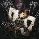 Kimeru / Kimeru