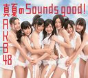 Manatsu no Sounds good! [CD+DVD] (Type B)