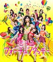 Koisuru Fortune Cookie [CD+DVD / Regular Edition / Type A]