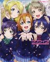 TV Anime Official Book Love Live! School Idol Memories