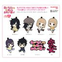 WataMote -No Matter How I Look at It, It's You Guys' Fault I'm Not Popular!- Petanko Trading Rubber Strap Box /