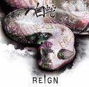 Hakuja / REIGN