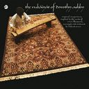 The Rubaiyat Of Dorothy Ashby [SHM-CD]