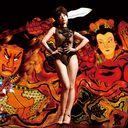 Nagaku Mijikai Matsuri / Kamisama, Hotokesama (No Verao, As Noites / God, Nor Buddha) / Ringo Sheena
