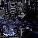 Zekka / Downer