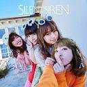 Akane / Awa Awa / SILENT SIREN