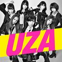 UZA (Type B) [Regular Edition]