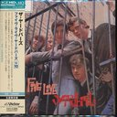Five Live Yardbirds +10 [Cardboard Sleeve (mini LP)] [HQCD] [Limited Release]