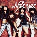 Shumatsu Not yet / Not yet (Yuko Oshima, Satoe Kitahara, Rino Sashihara, Yui Yokoyama)
