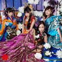 Kimi wa Melody (Regular Edition) (Type C) [CD+DVD]
