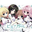"""Pure Girl (Game)"" Main Theme Song & Soundtrack/Game Music"