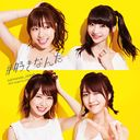 #Suki nanda (Regular Edition) (Type E) [CD+DVD]