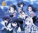 """Kantai Collection - Kan Colle - (TV Anime)"" Intro Theme: Miiro / AKINO from bless4"