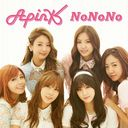 NoNoNo [Japanese ver.] [w/ DVD, Limited Edition / Type B]