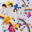 Kiss wa Matsu Shika Nainodeshoka? / HKT48